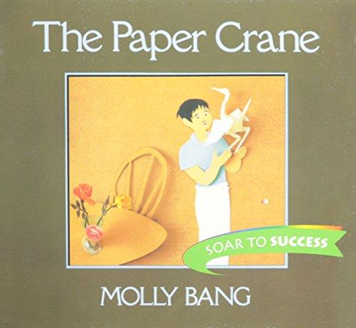 9780395781562: The Paper Crane (Soar to success)