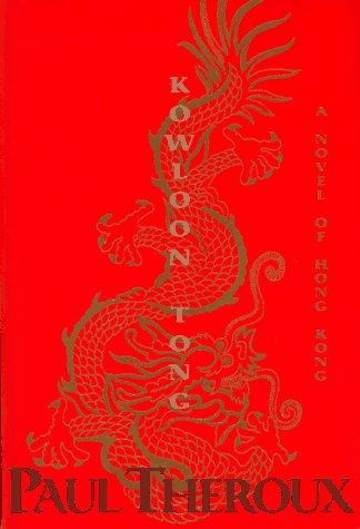 9780395860298: Kowloon Tong