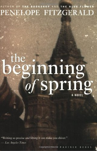 9780395908716: The Beginning of Spring