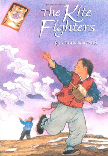9780395940419: The Kite Fighters