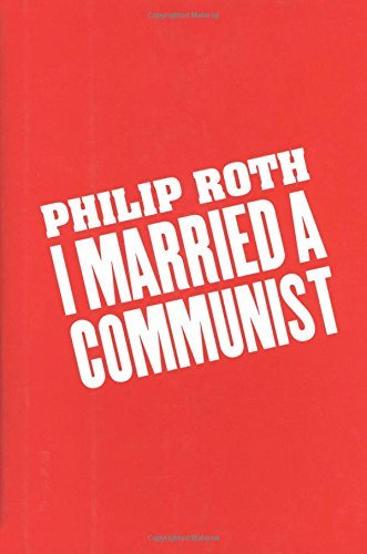 9780395951064: I Married a Communist Limited Edition