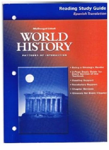 9780395952054: McDougal Littell World History: Patterns of Interaction: Reading Study Guide in Spanish Grades 9-12