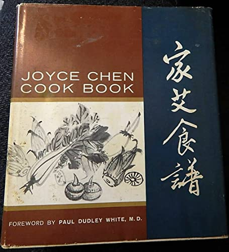 9780397002856: Joyce Chen Cook Book (English and Traditional Chinese Edition)