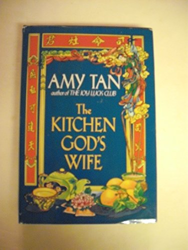 9780399135781: The Kitchen God's Wife