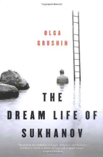 9780399152986: The Dream Life of Sukhanov
