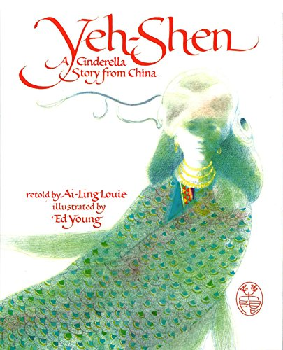 9780399209000: Yeh Shen: A Cinderella Story from China