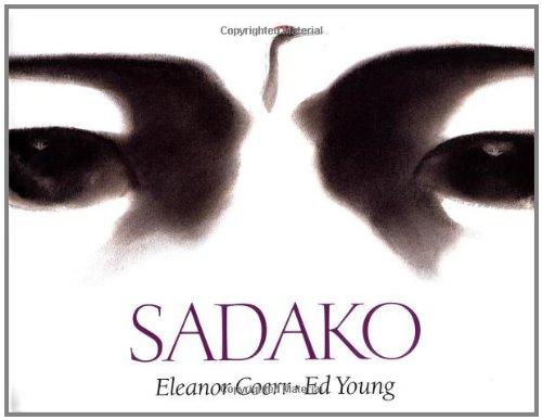 9780399217715: Sadako