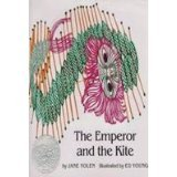 9780399225123: The Emperor and the Kite (A Randolph Caldecott Medal Honor Book)