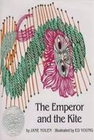 9780399225123: The Emperor and the Kite (sandcastle) (A Randolph Caldecott Medal Honor Book)