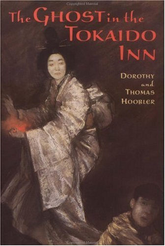 9780399233302: The Ghost in the Tokaido Inn (The Samurai Mysteries)