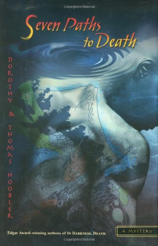 9780399246104: Seven Paths to Death (Samurai Mysteries)