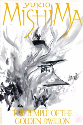 9780399504884: The Temple of the Golden Pavilion