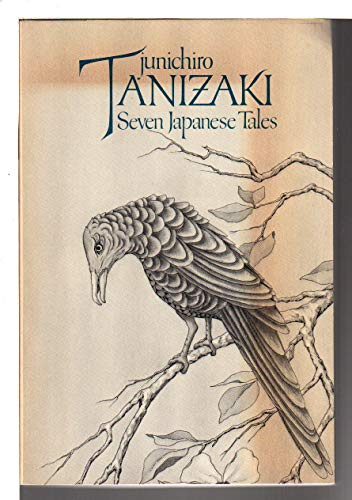 9780399505232: Seven Japanese Tales