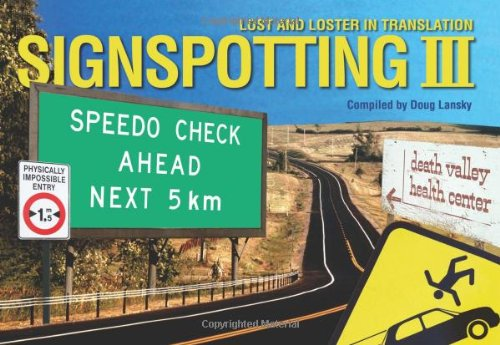 9780399535222: Signspotting III: Lost and Loster in Translation (Signspotting: Lost & Loster in Translation)