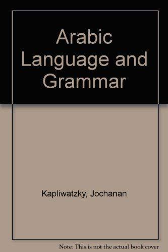 9780404562830: Arabic Language and Grammar