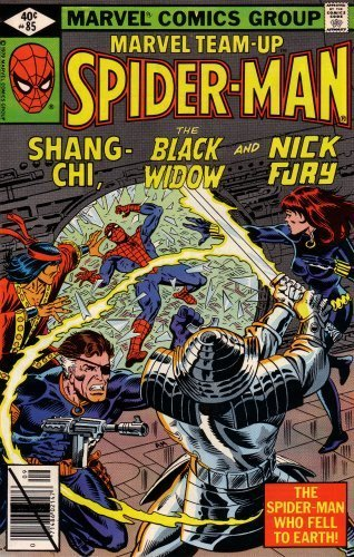 9780408519793: Marvel Team-up: Spiderman, Shang Chi, the Black Widow, and Nick Fury: The Spider-man Who Fell to Earth! (0714860214709, Vol. 1, No. 85, September 1979)