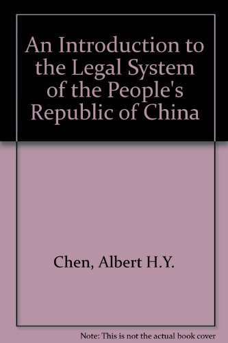 9780409996227: Introduction to the Legal System of the Peoples Republic of China