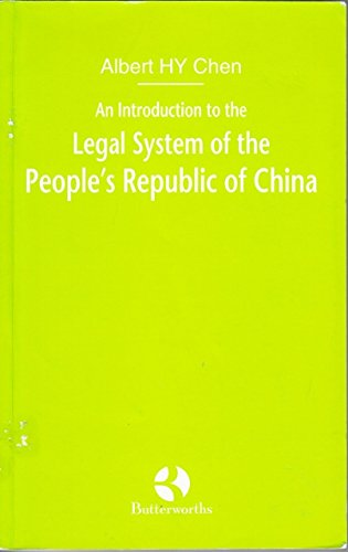 9780409999976: An introduction to the legal system of the People's Republic of China