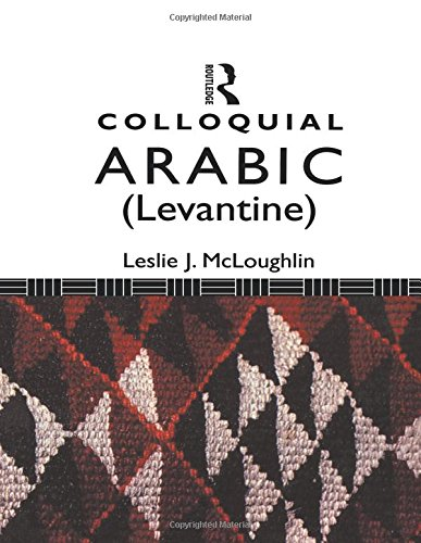 9780415051071: Colloquial Arabic (Levantine) (Colloquial Series)