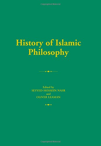 9780415056670: The History of Islamic Philosophy