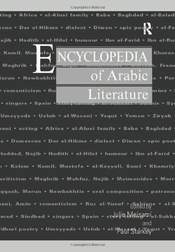 9780415068086: Encyclopedia of Arabic Literature
