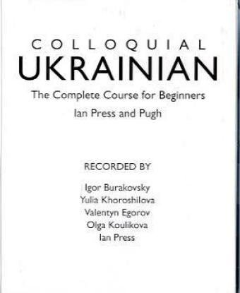 9780415092036: Colloquial Ukrainian (Colloquial Series)