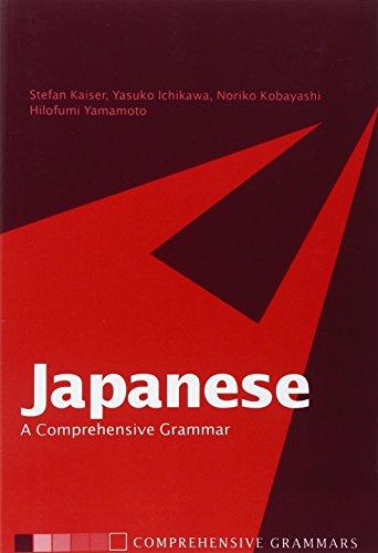 9780415099202: Japanese: A Comprehensive Grammar (Routledge Comprehensive Grammars)