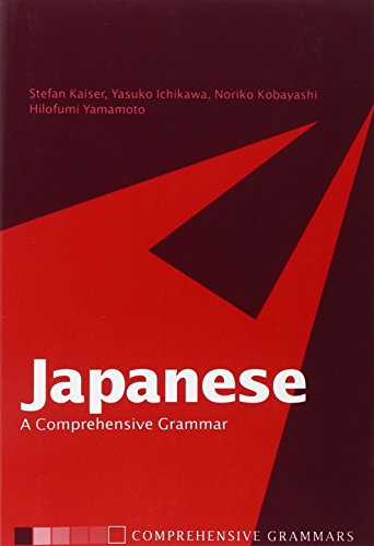 9780415099202: Japanese: A Comprehensive Grammar (Routledge Comprehensive Grammars)