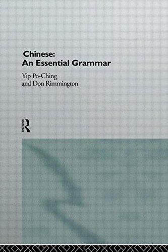 9780415135351: Chinese: An Essential Grammar (Routledge Essential Grammars)