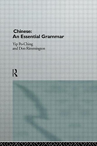 9780415135351: Chinese: An Essential Grammar