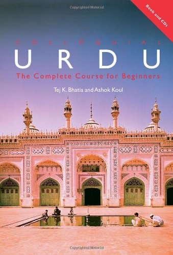 9780415135429: Colloquial Urdu: The Complete Course for Beginners (Colloquial Series)
