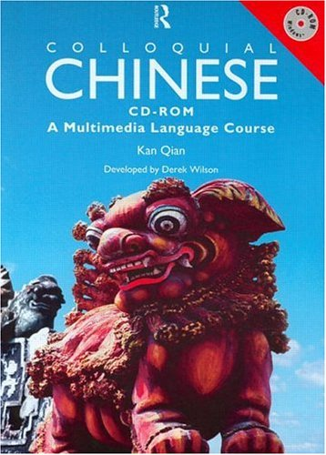 9780415142915: Colloquial Chinese CD-ROM: A Multimedia Language Course (Colloquial Series)