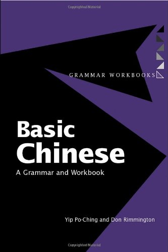 9780415160377: Basic Chinese: A Grammar and Workbook (Grammar Workbooks)