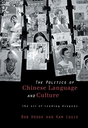 Politics of Chinese Language and Culture: The Art of Reading Dragons (Culture and Communication in Asia) (0415172659) by Bob Hodge; Kam Louie