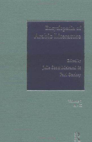 001: Encyclopedia of Arabic Literature