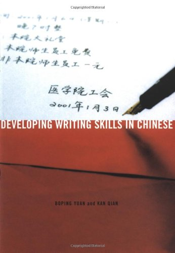 9780415215848: Developing Writing Skills in Chinese