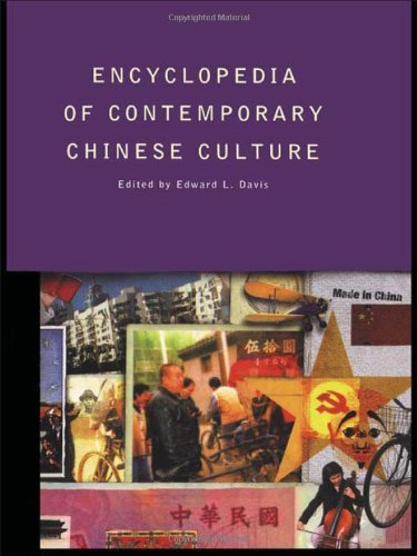 9780415241298: Encyclopedia of Contemporary Chinese Culture