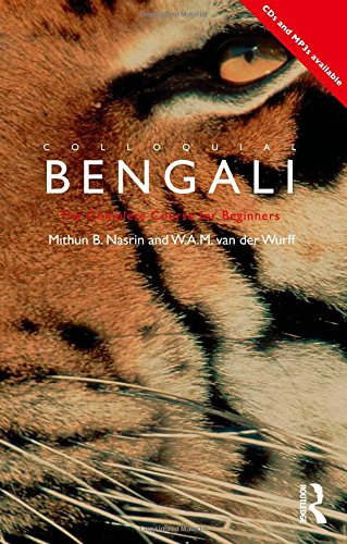 9780415261210: Colloquial Bengali (Colloquial Series)