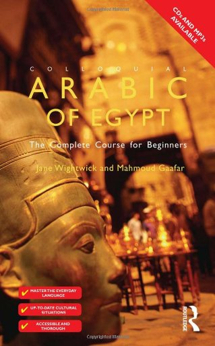 9780415276894: Colloquial Arabic of Egypt (Colloquial Series)