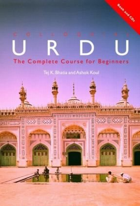 9780415306270: Colloquial Urdu Bk/Cass/Cd Pac (Colloquial Series)