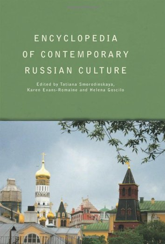 9780415320948: Encyclopedia of Contemporary Russian Culture (Encyclopedias of Contemporary Culture)