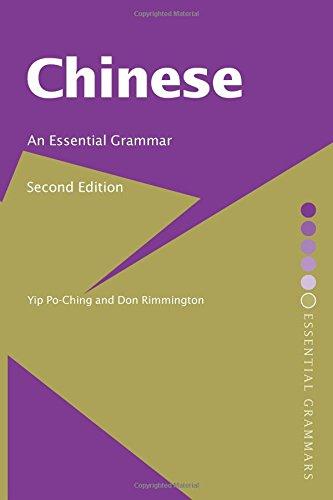 9780415372619: Chinese: An Essential Grammar, Second Edition (Essential Grammars)