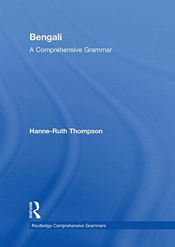 9780415411370: Bengali: A Comprehensive Grammar (Routledge Comprehensive Grammars)