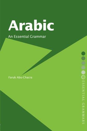 9780415415712: Arabic: An Essential Grammar (Routledge Essential Grammars)