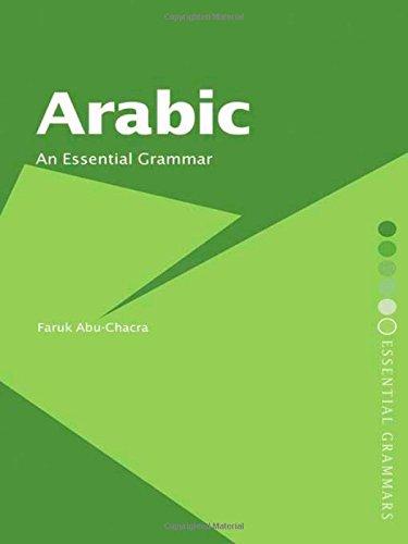 9780415415729: Arabic: An Essential Grammar (Routledge Essential Grammars)