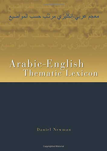 9780415420945: Arabic-English Thematic Lexicon