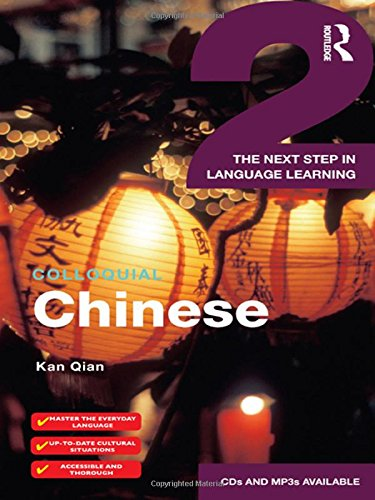9780415442077: Colloquial Chinese 2: The Next Step in Language Learning (Colloquial Series)