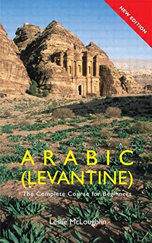 9780415448574: Colloquial Arabic (Levantine) (Colloquial Series)
