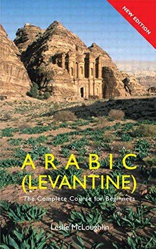 9780415448574: Colloquial Arabic (Levantine) (Colloquial Series)