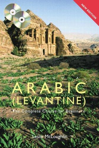 9780415448604: Colloquial Arabic (Levantine) (Colloquial Series)